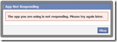 Your_App_Not_responding