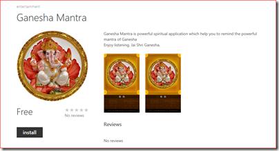 GaneshaMantra_Indiandotnet