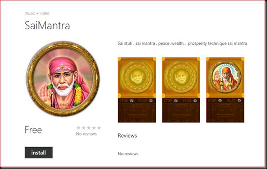saiMantra_app