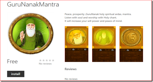 GuruNanakMantra