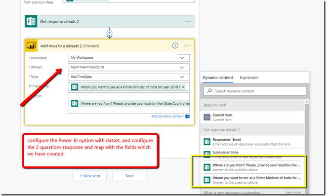 Indiandotnet_Microsoft_Form_Flow_11